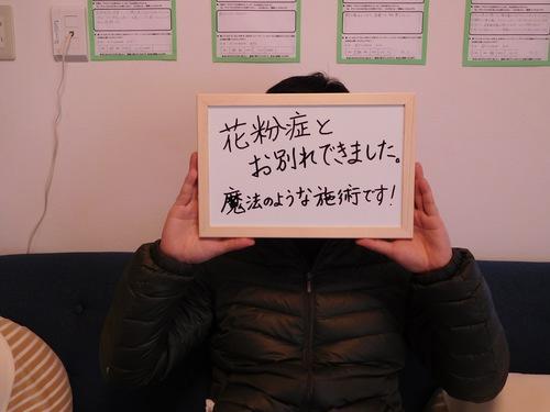 yamazoe junichi c.jpg